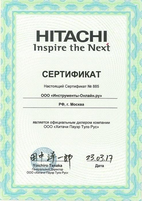 Hitachi (Япония)