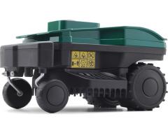 Газонокосилка-робот Caiman AMBROGIO L 15 DELUXE
