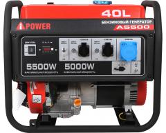 Бензиновый генератор A-iPower A 5500