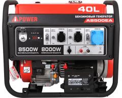 Бензиновый генератор A-iPower A 8500 EA