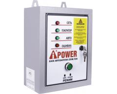 Блок автоматики A-iPower 230В, 50А