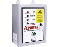 Блок автоматики A-iPower 400В, 25А