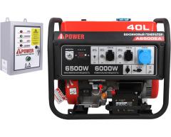 Бензиновый генератор A-iPower A 6500 EA с АВР