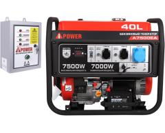Бензиновый генератор A-iPower A 7500 EA с АВР