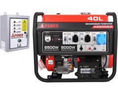 Бензиновый генератор A-iPower A 8500 EA с АВР