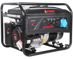 Бензиновый генератор A-iPower Lite AP 5500