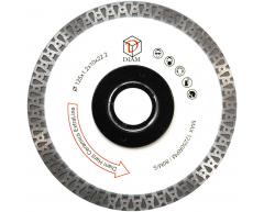 Алмазный диск Diam Hard Ceramics Extra Line 000526