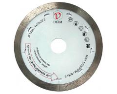 Алмазный диск Diam Керамогранит-HD Extra Line 000663