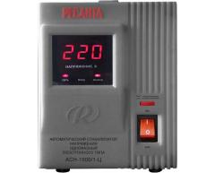 Стабилизатор напряжения электронный Ресанта АСН 1500 1-Ц