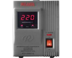 Стабилизатор напряжения электронный Ресанта АСН 2000 1-Ц