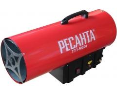 Тепловая пушка газовая Ресанта ТГП 50000