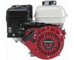 Бензиновый двигатель Honda GX 120 LX4