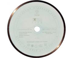 Диск алмазный по керамограниту Diam Ceramics Elite 000560